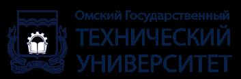 Портал абитуриентов ОмГТУ